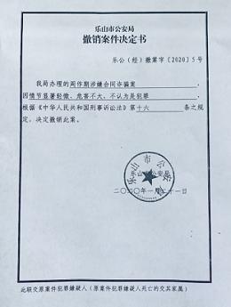 知名律师伍昭:不畏强权压力 信守公平正义